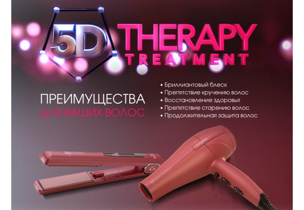 Серія приладів для укладання волосся GAMA 5D THERAPY
